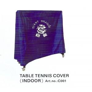 Potah na ping-pong stůl iN C01 GIANT DRAGON velikost 153x25x146 cm